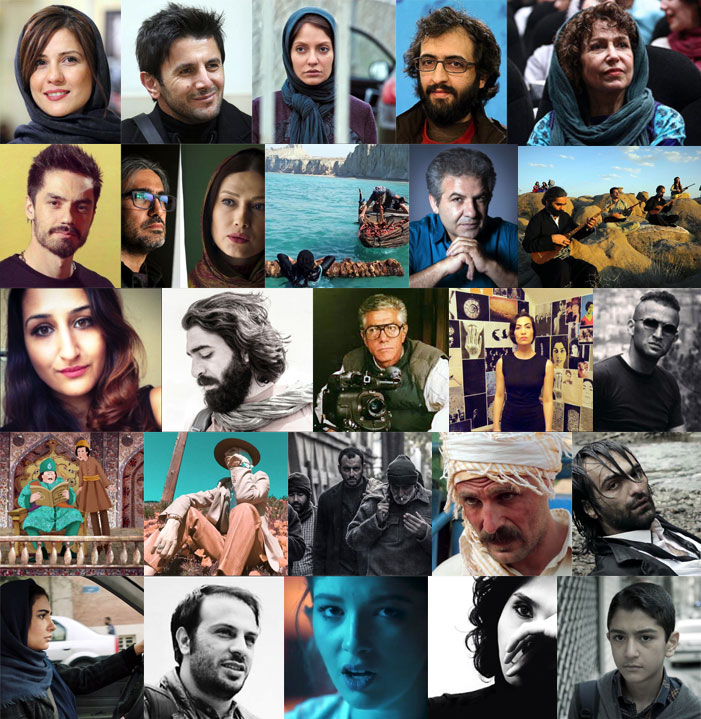 13th Annual Iranian Film Festival – San Francisco